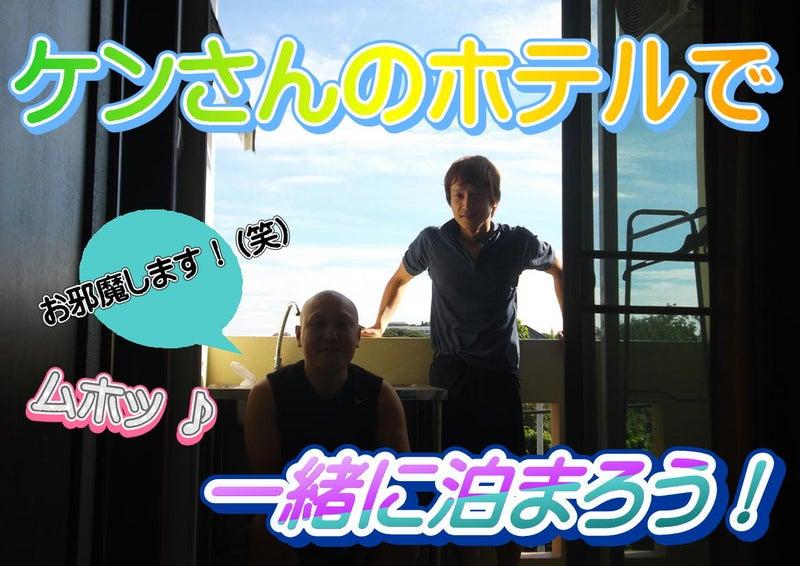 チェンマイ旅行:BED Nimman Hotel☆1
