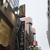 韓国バル ハラペコの画像