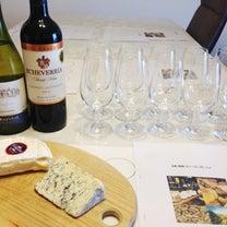 【最新版】ワインレッスン/チーズレッスン/ワイン会情報の記事に添付されている画像