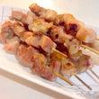 【紅彩塩レシピ】焼き…