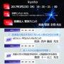 【ADHD講演in京…