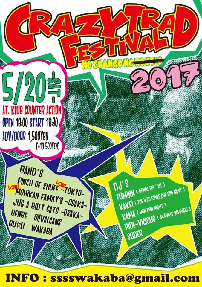 札幌でのイベント出演!CRAZY TRAD FESTIVAL 2017