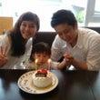 2歳の誕生パーティー…