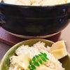 長谷園の土鍋「かまどさん」でタケノコご飯の画像