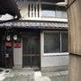下京区 四条烏丸・路…