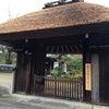 京都へお花見 (2年坂、安井金毘羅宮&辻利カフェ)の画像