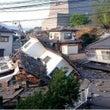熊本、大分地震義援金…