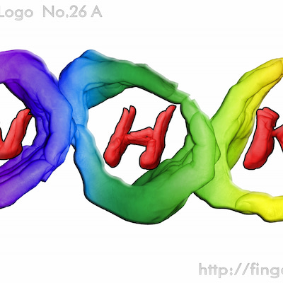 NHK フィンガーロゴ Finger font Logo hand 指 ハンドロの記事に添付されている画像