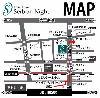 川崎セルビアンナイト Serbian Night アクセス 道順 行き方 ライブハウス
