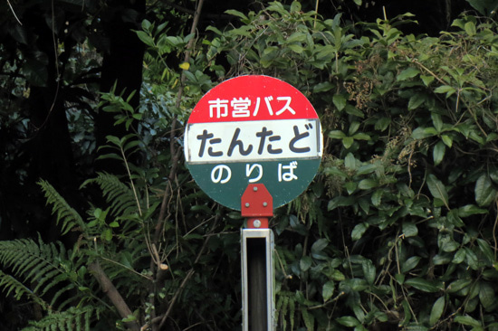 【写1】清水城