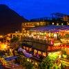 台湾籍オフショア保険についての画像