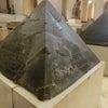 入エジプト記94 カイロ考古学博物館10選 第9位の画像
