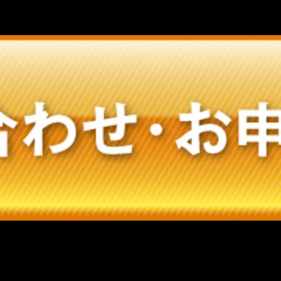 ✅ 残り30本:DVD:ボディメイクストレッチ:コンプリート編の記事に添付されている画像