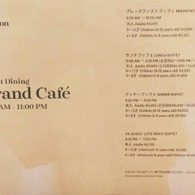 グランカフェの朝食ビュッフェ シェラトン・グランデ・東京ベイの記事に添付されている画像