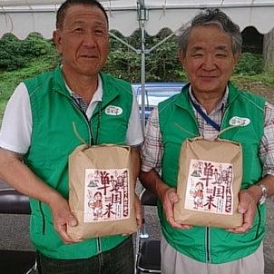 増山城戦国米の生産者は信田哲男さんの画像