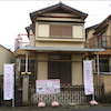 1LDK新築注文住宅の画像