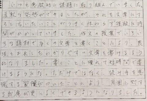 {BF2CFE04-1F4F-4956-9763-9F71F8F0FBDD}