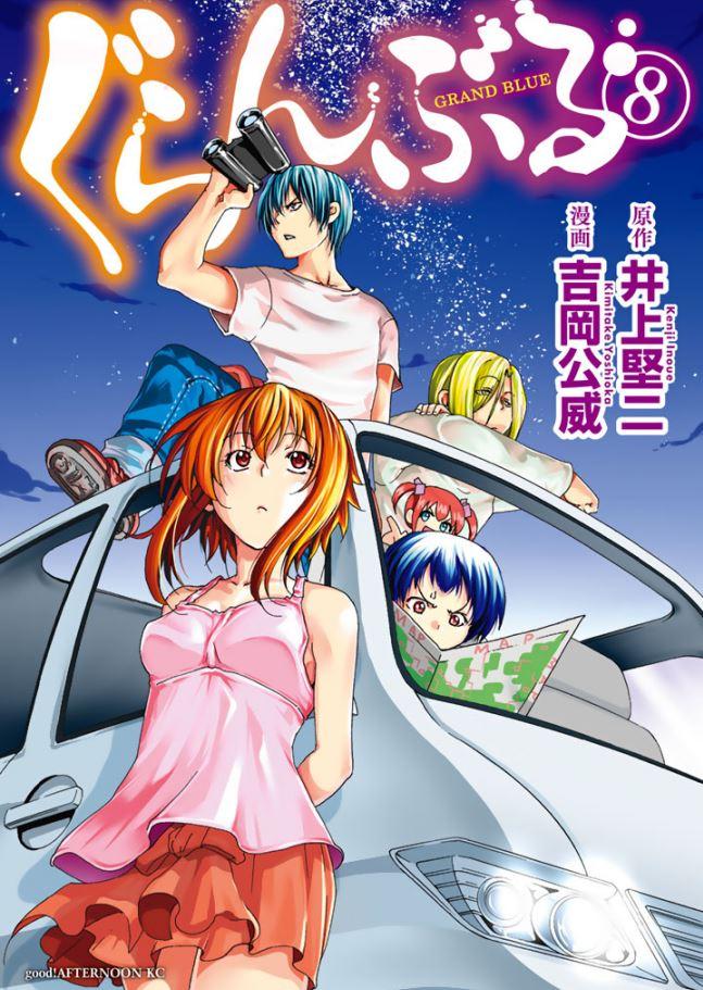 blue 漫画 ネタバレ 5巻