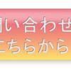 B'z LIVE-GYM2019ツアタイ発表 動画検索のフローチャート の画像