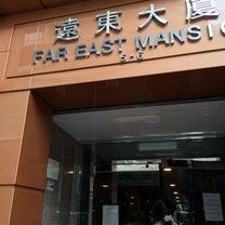 香港で 皮製品 を オーダーメイド『Milano』@尖沙咀の記事に添付されている画像