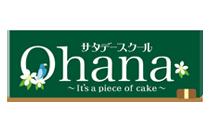 サタデースクール Ohana
