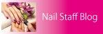 nail-buner_blog