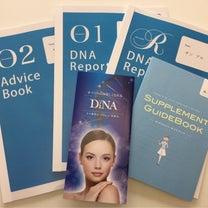 ☆体質から見る DNA解析ダイエット☆の記事に添付されている画像