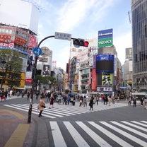 【JR山手線】渋谷駅 ~千里眼 池袋店への道順の記事に添付されている画像