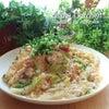 超コクまろ♪トロリん熱々♪*鶏ひきと白菜の和風卵餡掛けご飯*の画像