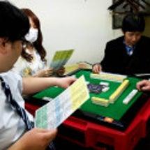 中国麻将の講習会