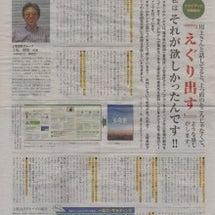 ニュースレター「オモ…