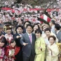日本を滅ぼすもう一つ…