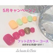 ★5月キャンペーン★