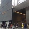 銀座松屋跡「GSIX…