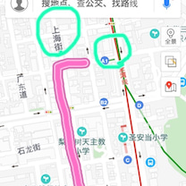 香港の合羽橋、上海街ぷらぷらの記事に添付されている画像