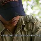 人身売買業者が、告白ビデオで400人以上の子供を殺害したと認めるの記事より