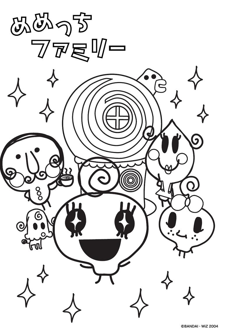 塗り絵 ディズニー 無料 Saruwakakun