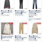 今夜終了【ヤフオク1円開始】カネコイサオ/wマウンテニアリング/マスターマインド他の記事より