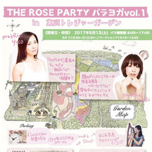 The Rose P…
