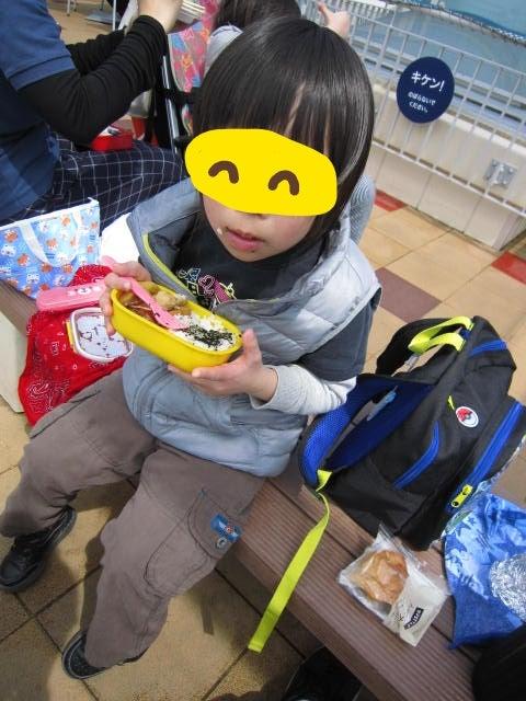 o0480064013915330891 - ★4月16日(日)★toiro東戸塚