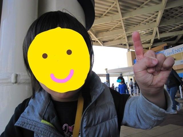 o0640048013915320361 - ★4月16日(日)★toiro東戸塚