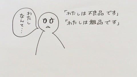 {BD4516E3-AADA-48F9-9F20-2F481D4A2B9C}