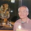 入エジプト記102 カイロ考古学博物館10選 第1位の画像