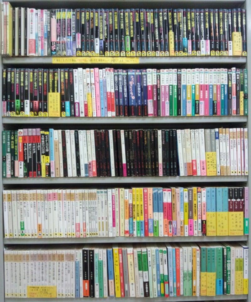 大阪駅前第3ビル地下2階古書の街・永井古書店最新入荷情報と古本屋日記