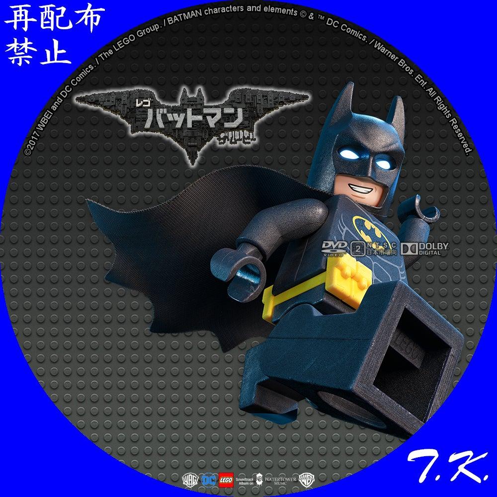 レゴ®バットマン ザ・ムービー DVD/BDラベル Part.3