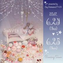 展示会「Sweets…