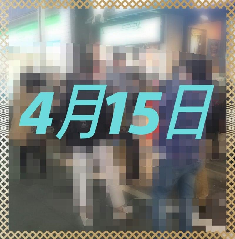 IMG_20170416_223753509.jpg