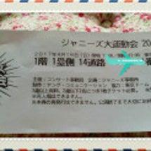 東京ドーム☆ジャニー…