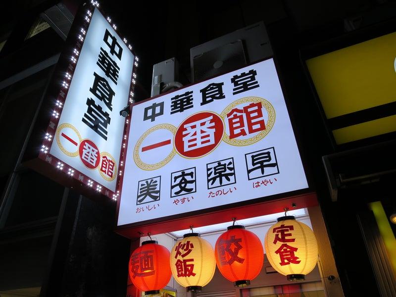 ハイ ライト 食堂 【再訪問確定】こぼし麻婆豆腐とハイボールで乾杯!【24時間営業