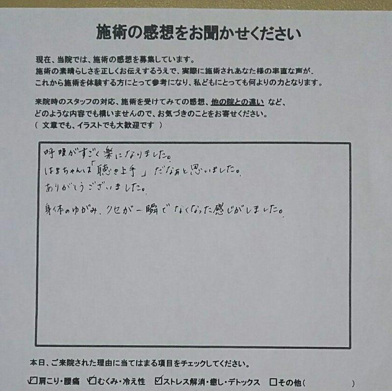 17-04-15-01-14-29-635_deco.jpg